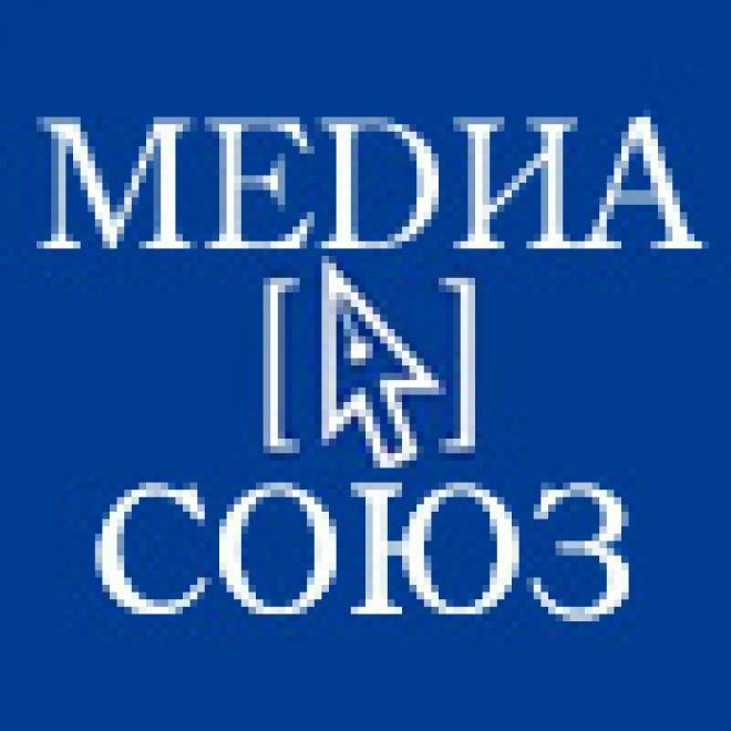 Наш календарь: день рождения марийского «Медиасоюза»
