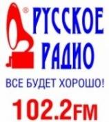 Завтра можно будет  задать все интересующие вопросы начальнику городского ГИБДД в прямом эфире (Йошкар-Ола)