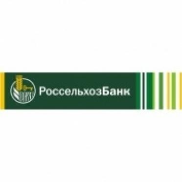 Россельхозбанк направил на реализацию госпрограмм развития АПК 2,5 трлн рублей