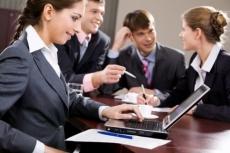 Каждый третий начальник приводит с собой на новое место работы прежних коллег