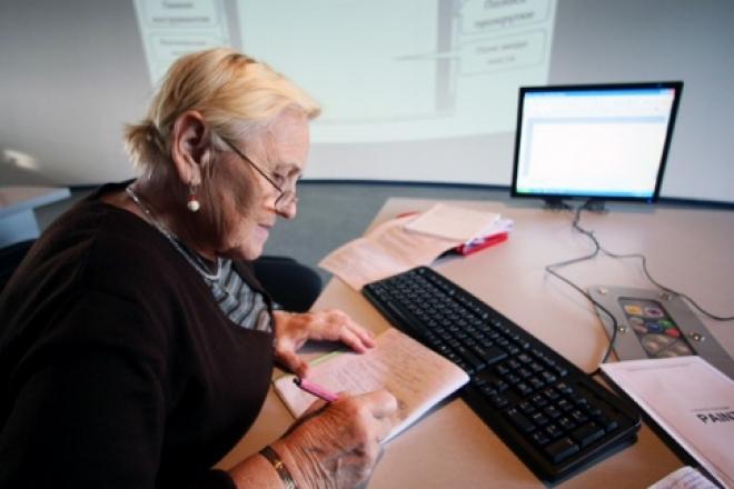 Работающим пенсионерам подняли пенсии