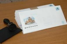 Курительные смеси с почтовой доставкой