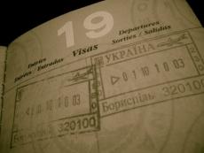 Правительство РФ увеличило квоты на проживание переселенцев из Украины в два раза
