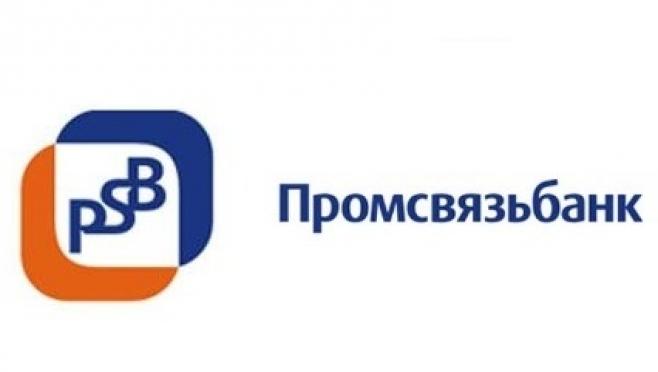 Регулятор ввёл в Промсвязьбанке временную администрацию