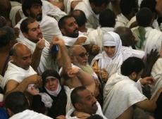 Эпидемиологи опасаются за здоровье мусульманских паломников