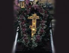 В четверг, 27 сентября, Русская православная церковь празднует Воздвижение честного животворящего Креста Господня