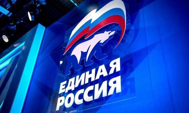 Предварительные итоги голосования по единому федеральному избирательному округу Российской Федерации по региональным группам «Единой России»