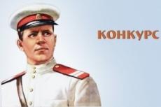 Общественный совет при МВД России объявил конкурс на лучший социальный плакат