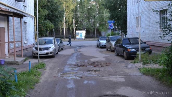 На улице Красноармейской в Йошкар-Оле есть проблемы с чистым воздухом