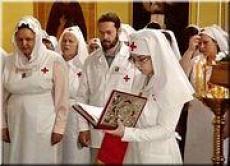 Сестры милосердия приглашают к себе (Марий Эл)