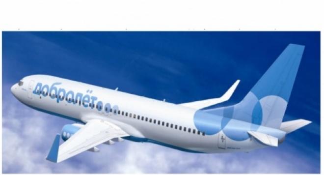 Авиакомпания «Добролет» приостанавливает полеты