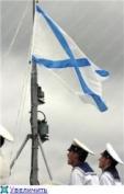 Йошкар-Ола на один день встанет под Андреевский флаг