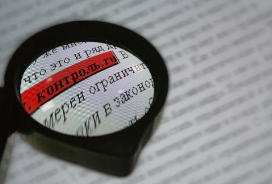 «Жека Русский» признан виновным в массовом распространении экстремистских материалов