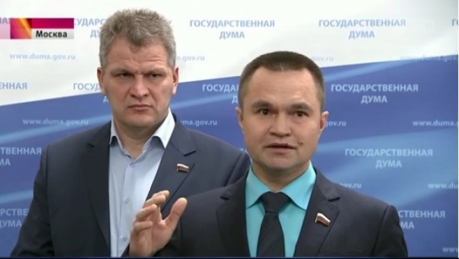Депутат от Марий Эл озвучил точку зрения фракции КПРФ по проекту бюджета на ближайшие годы