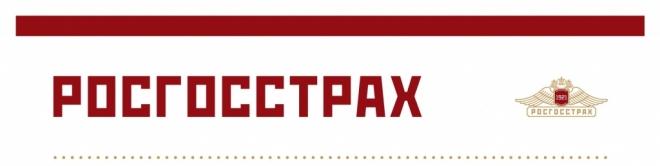 Росгосстрах отмечен наградами «Эксперт РА» в трех  номинациях