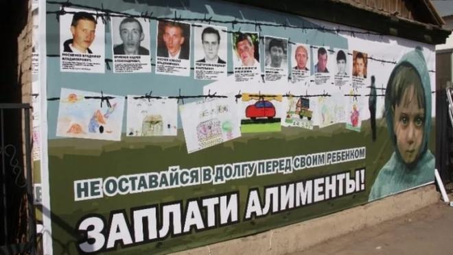Житель Оршанского района может лишиться свободы за неуплату алиментов