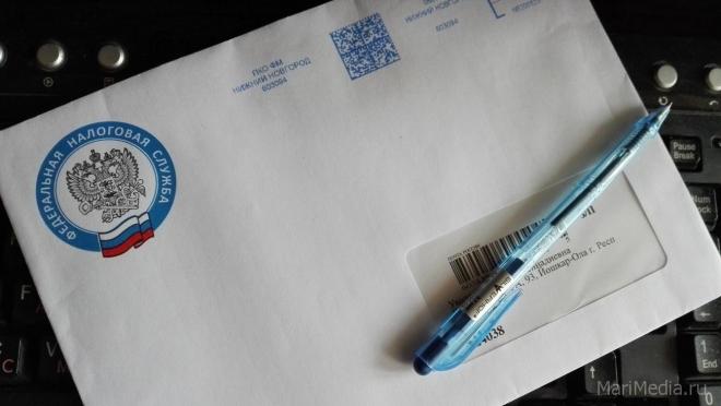 В Йошкар-Оле началась почтовая рассылка налоговых уведомлений
