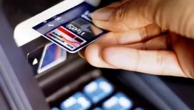 Пенсионер лишился 36,5 тысяч рублей со своей банковской карты