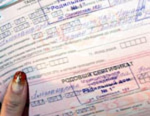 """За полгода в Марий Эл выдано более 1300 """"материнских сертификатов"""""""