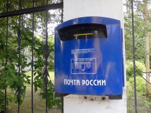 В Йошкар-Оле закрывают почтовые отделения