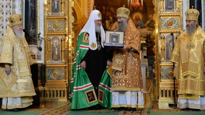 Патриарх Кирилл наградил митрополита Иоанна орденом