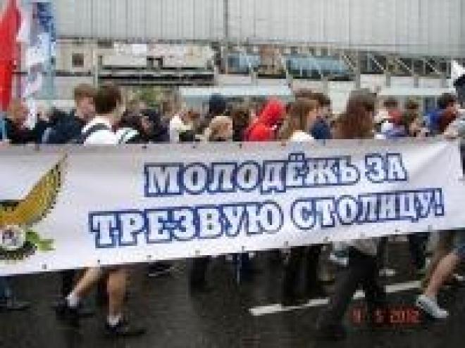 Сегодняшнее «Шествие трезвости» в Йошкар-Оле переносится на две недели