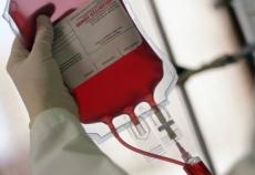 В больницы Йошкар-Олы срочно требуется кровь второй группы