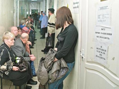 До конца года во всех лечебных учреждениях Марий Эл появится электронная очередь