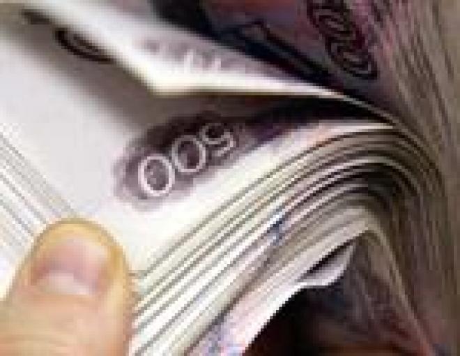 В Марий Эл за виртуальное знакомство женщина заплатила почти 112 тысяч рублей