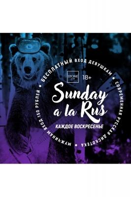 Sunday A LA RUS