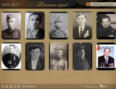 Проект «Поколение героев» сохраняет истории ветеранов