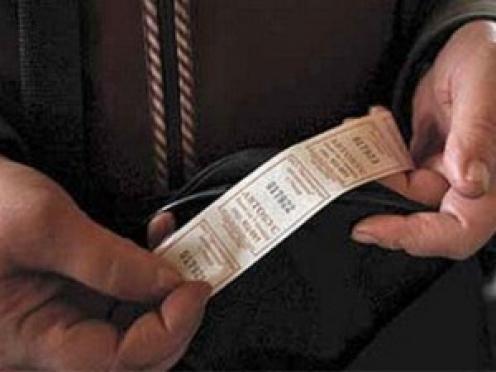 Стоимость проезда в Йошкар-Оле вырастет