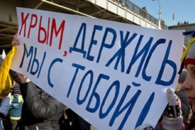 В Йошкар-Оле пройдет митинг «Вместе на века!»