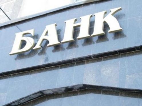 Почти 200 российских банков находятся на стадии ликвидации