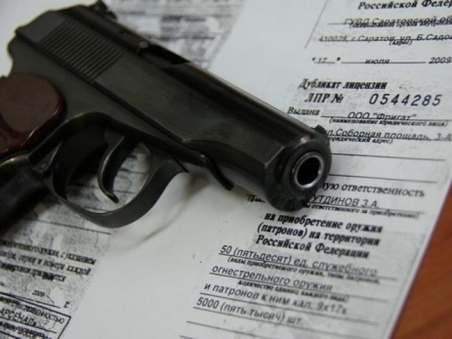 Смогут ли россияне защищать свои дома с оружием в руках