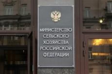 В Минсельхозе России говорят о недостатке оборотных средств у предприятий-производителей