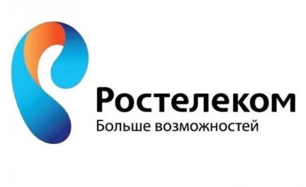 """«Ростелеком» начал предоставлять до двух часов бесплатного """"межгорода"""" ежемесячно"""