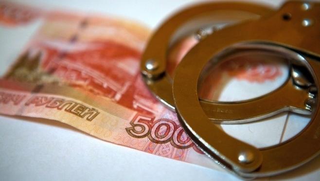 В Марий Эл чиновник погасил административный штраф деньгами премиального фонда сотрудников