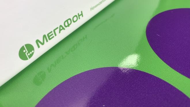 «МегаФон» представляет «Цифровой подбор линейного персонала» – первое решение платформы «Цифровой HR»