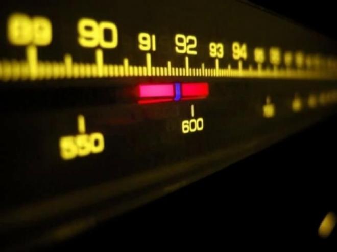 Радиолюбители отмечают Всемирный день радио
