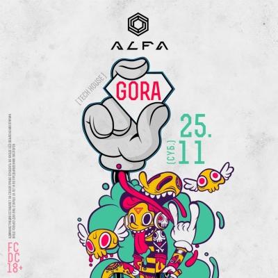 Человек моды dj GORA