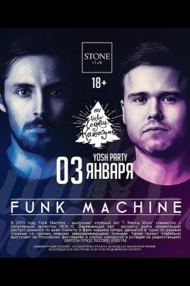 YOSH party. Funk Machine постер
