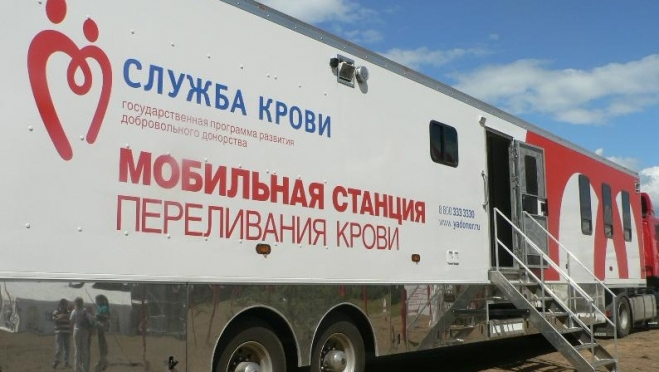 С территории ММЗ вывезли больше 100 литров крови