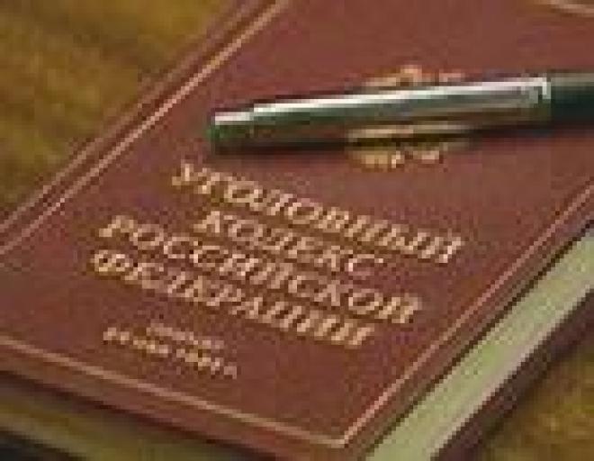 Прокуратура Марий Эл принесла официальное извинение бывшему заместителю министра внутренних дел Владимиру Милице