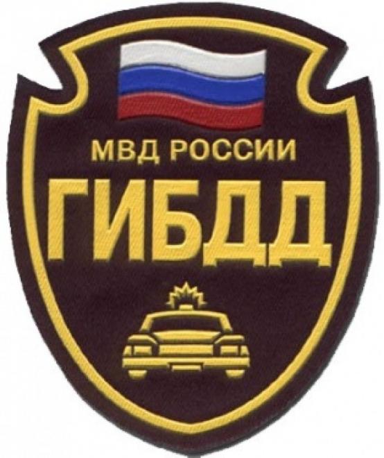 Обязанности главного госавтоинспектора Марий Эл выполняет подполковник Дмитрий Приварин