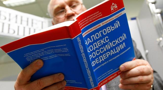 Налоговики и судебные приставы Йошкар-Олы прошлись по квартирам должников