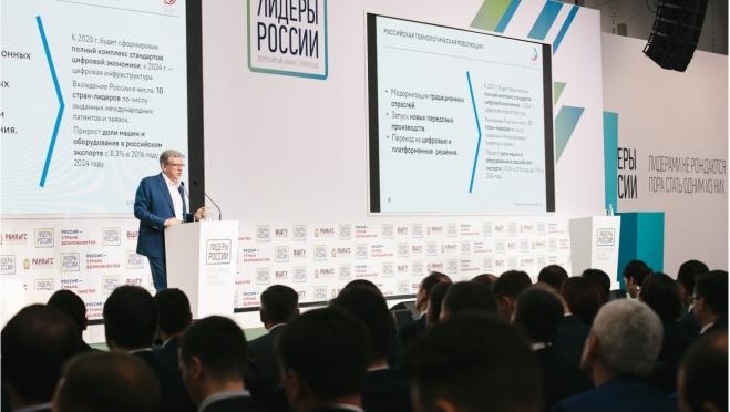 12 участников конкурса «Лидеры России» получили новые должности