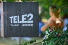 Tele2 дарит своим абонентам стильные подвески
