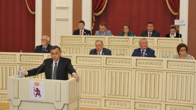 Депутаты Марий Эл обсудили бюджет, внесли изменения в закон о капремонте
