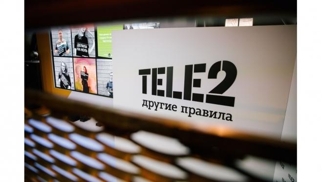Tele2 провела год по другим правилам